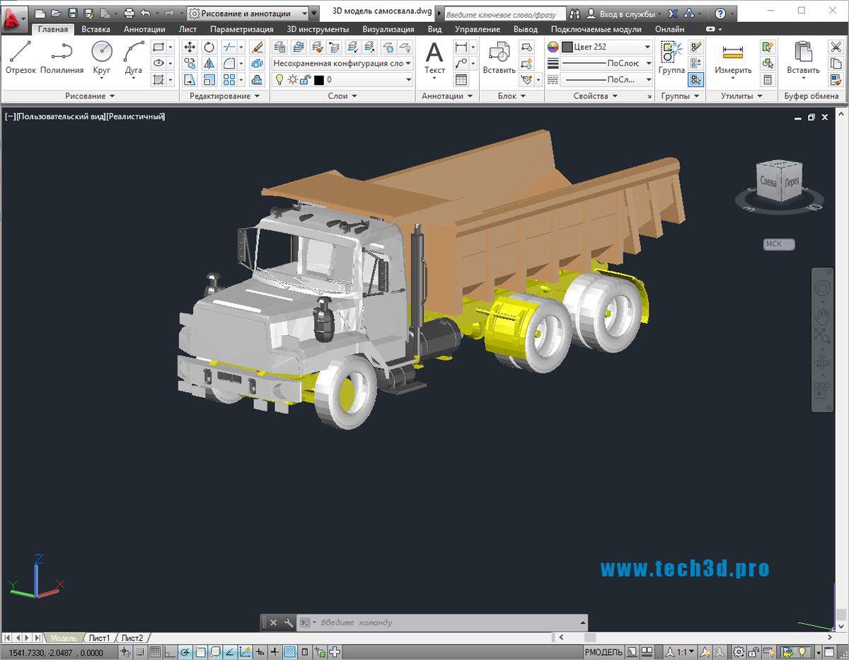 3D модель самосвала