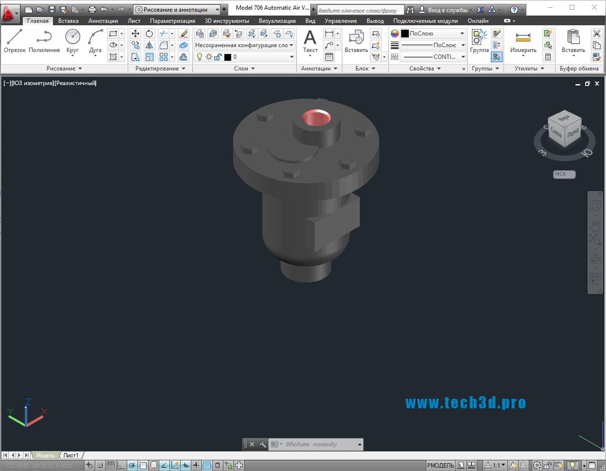 3D модель воздухоотводчика автоматического прямого
