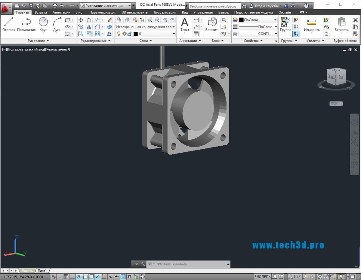 3D модели аксиальных вентиляторов DC