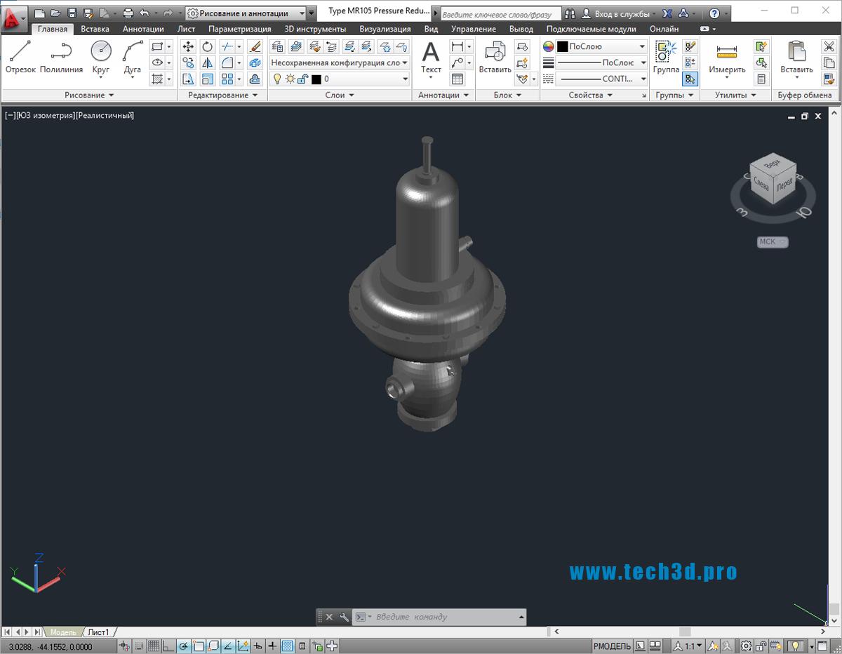 3D модель регулятора обратного давления