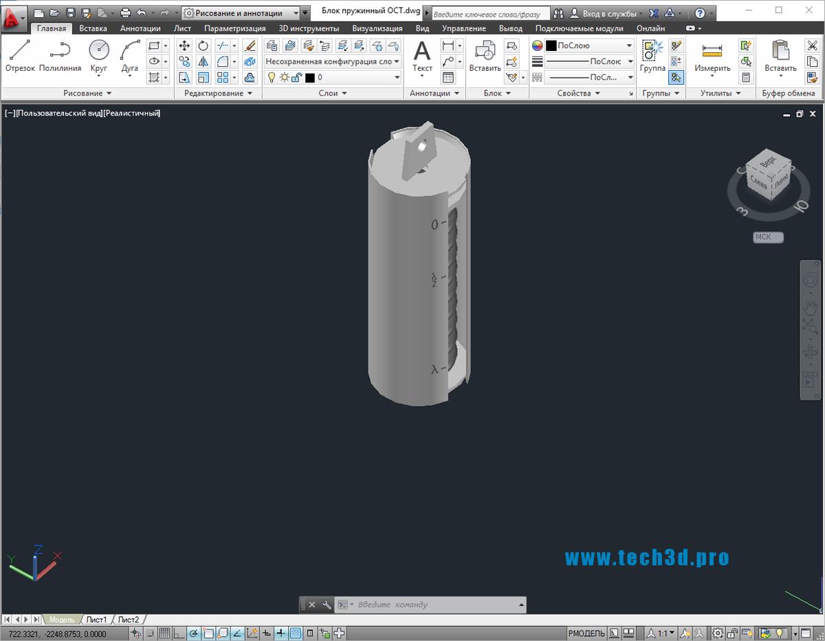 3D модель блока пружинного ОСТ