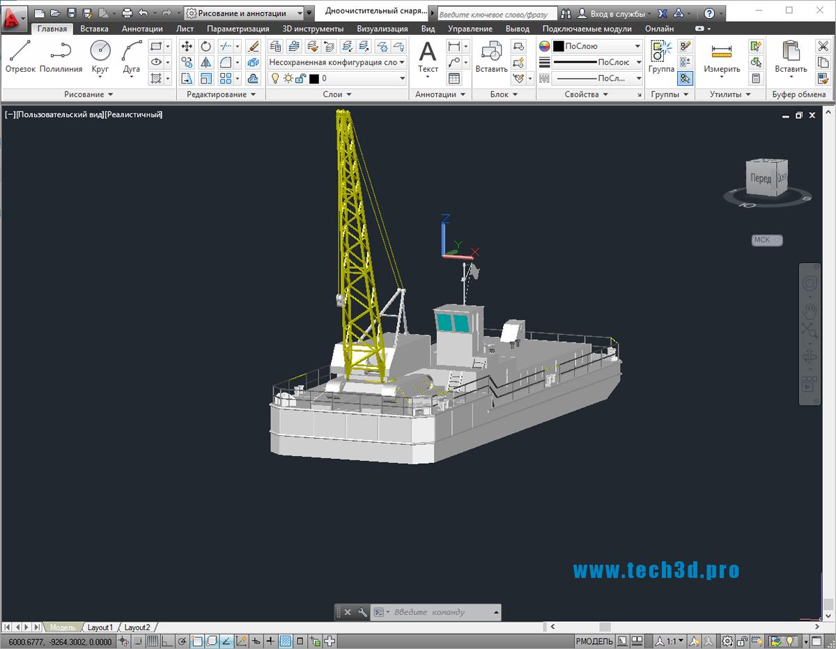 3D модель дноочистительного снаряда
