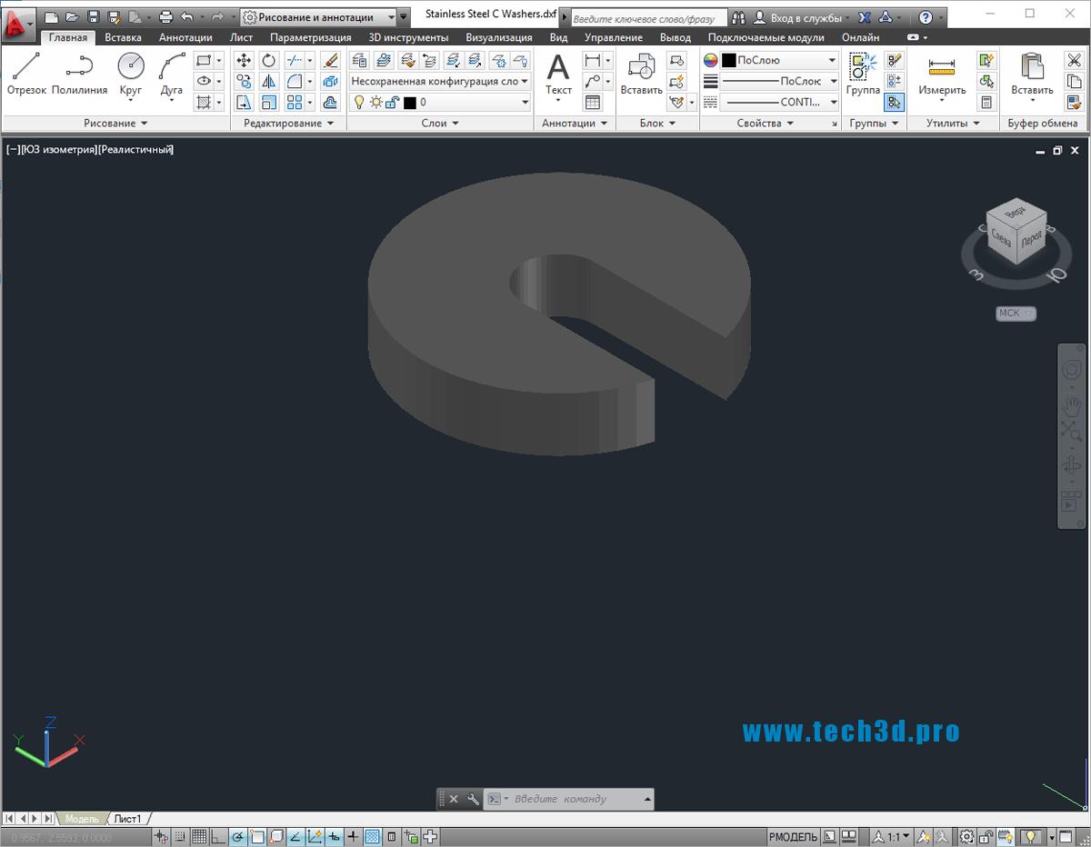 3D модель шайбы С-образной