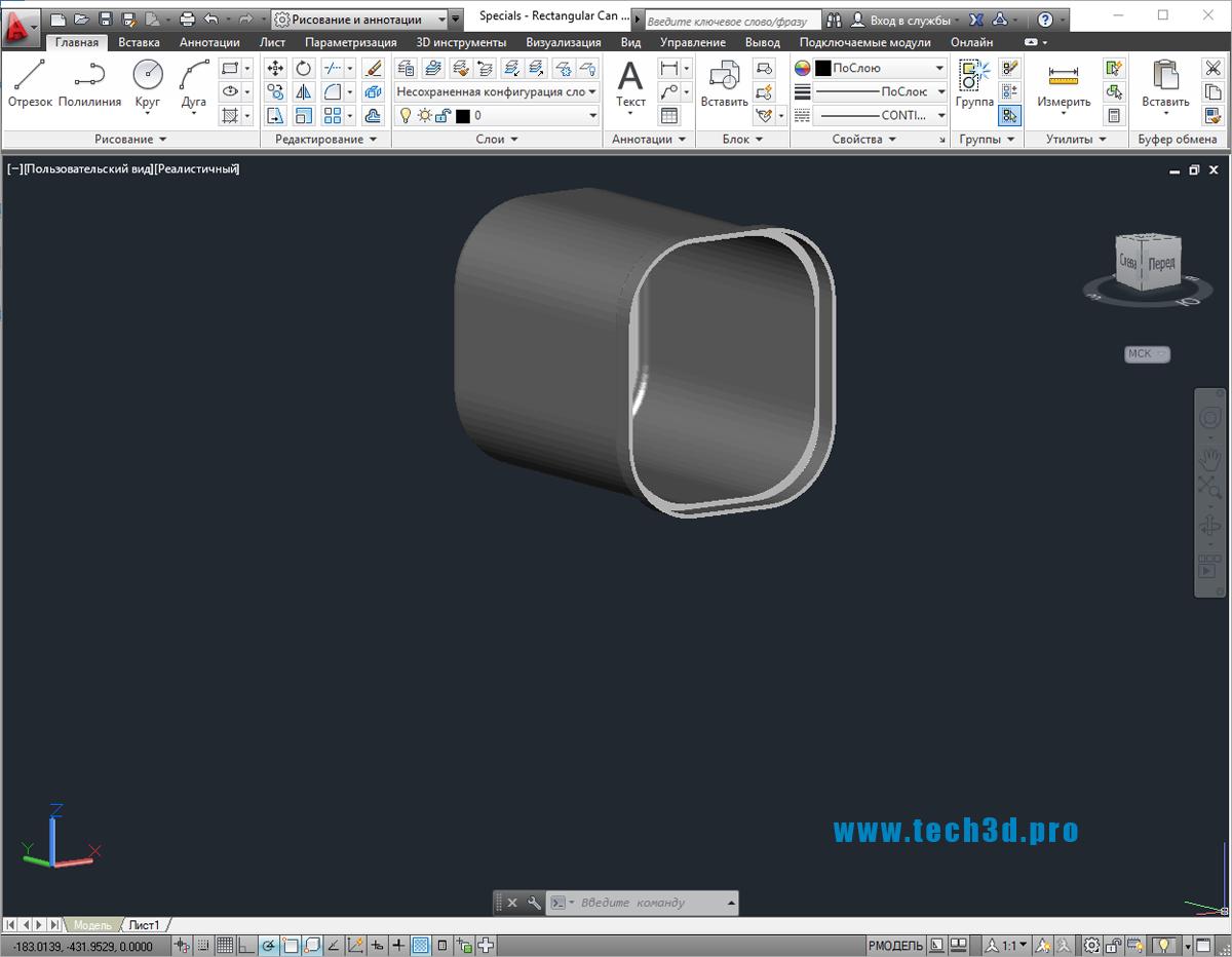 3D модель коробки металлической с фланцем