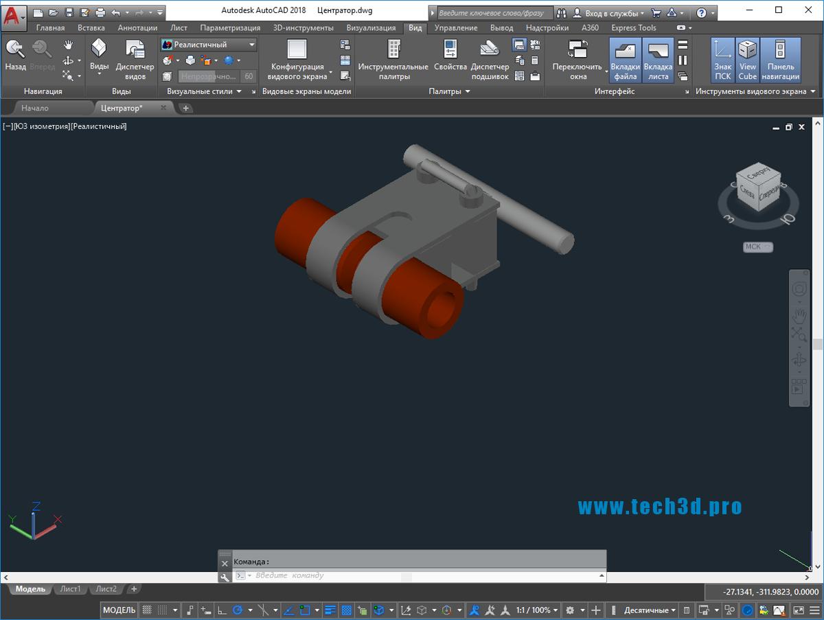 3D модель центратора для сварки труб малого диаметра