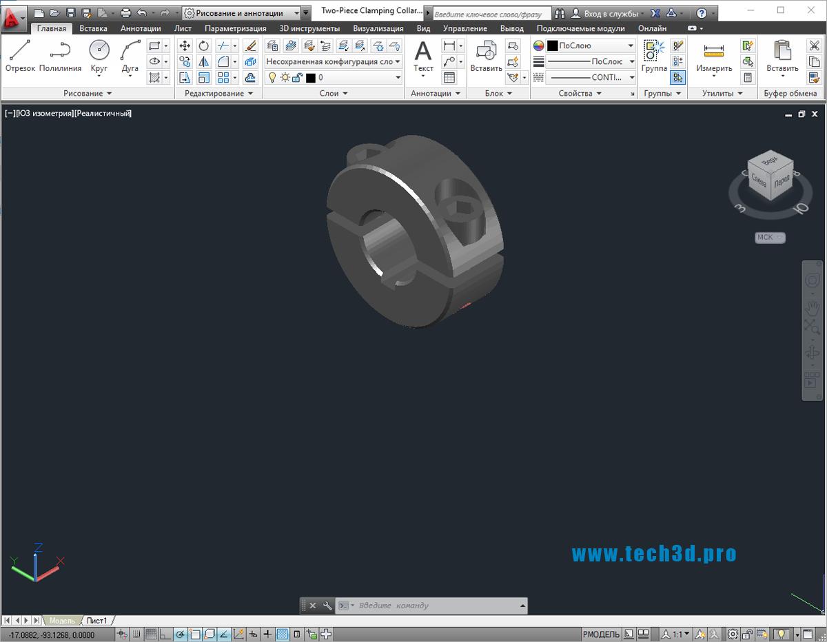 3D модель манжеты с пазом