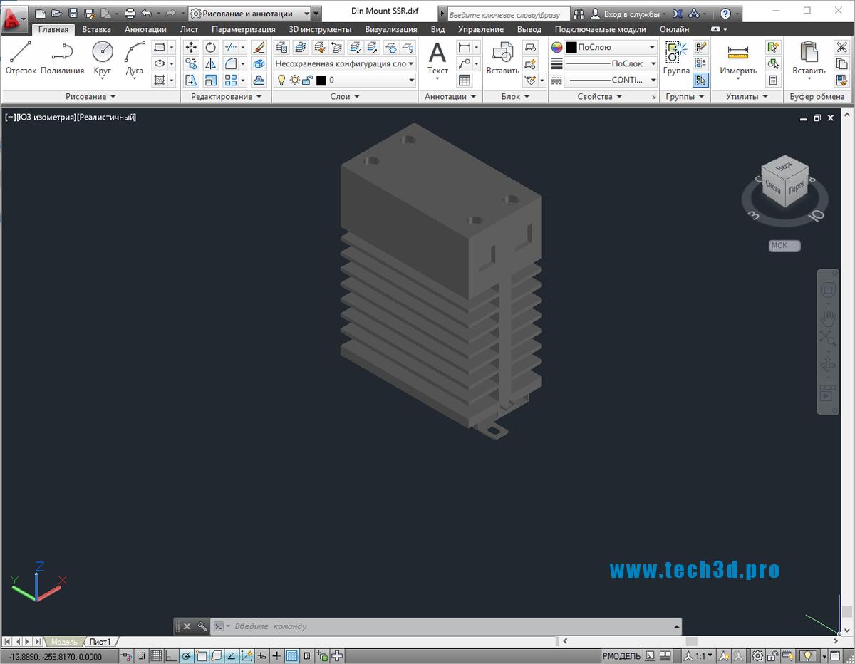 3D модель обогревателя для шкафа автоматики