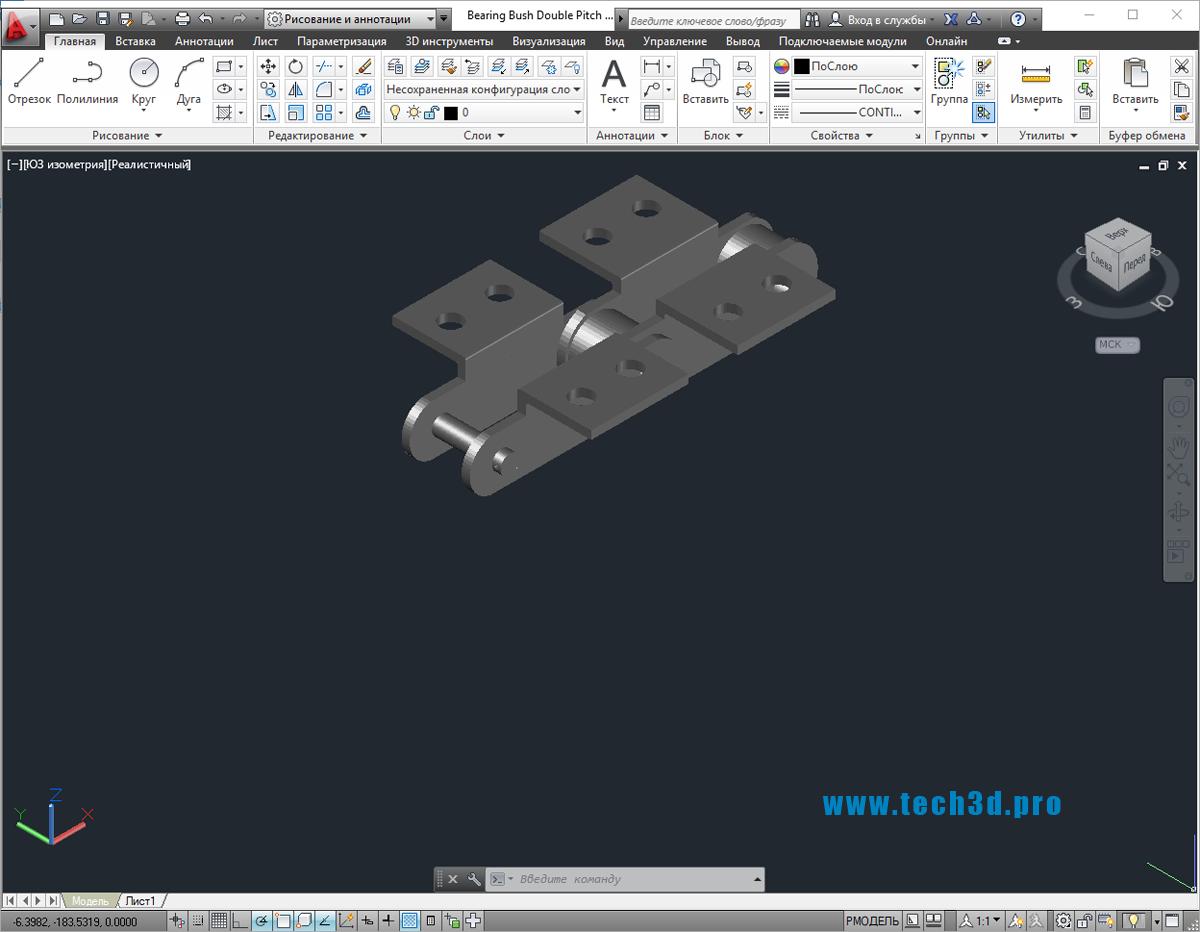 3D модель втулочной цепи двухрядной