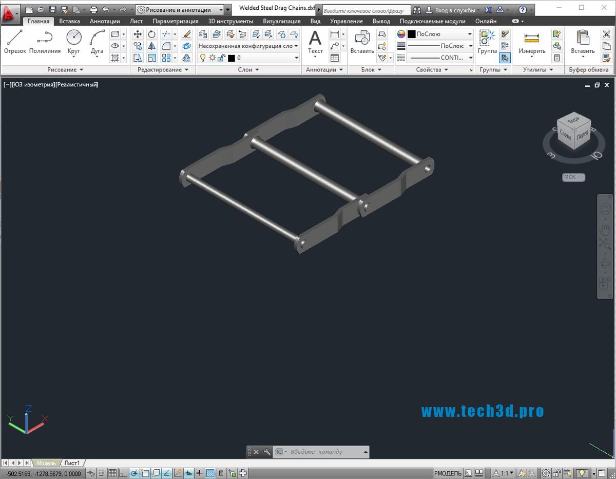 3D модель цепи шлеппера