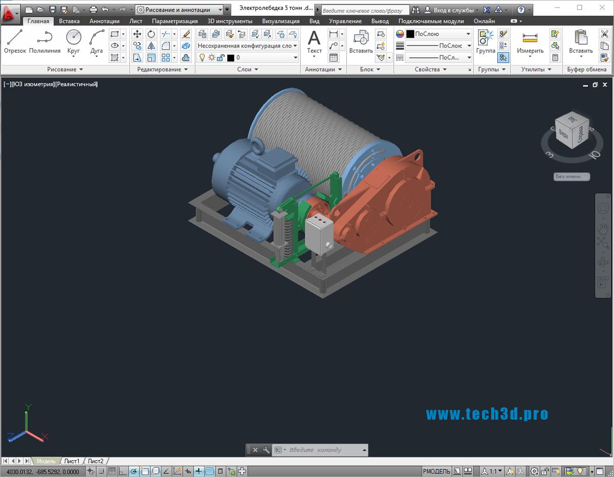 3D модель электролебедки 5 тонн