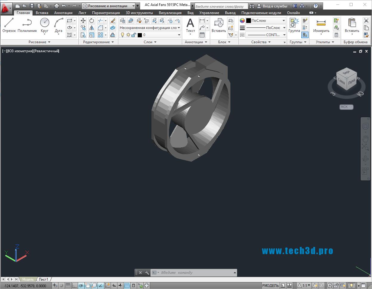 3D модель вентилятора без корпуса