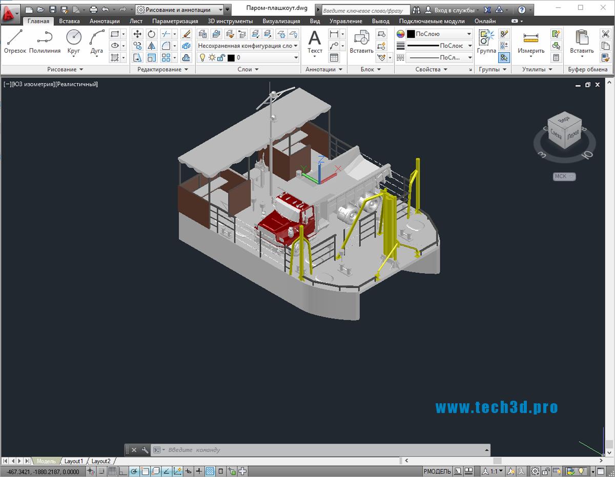3D модель парома-плашкоута