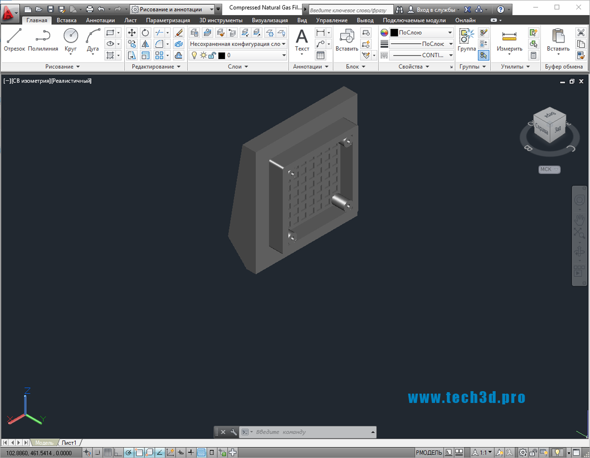 3D модель фильтра воздушного сжатого воздуха