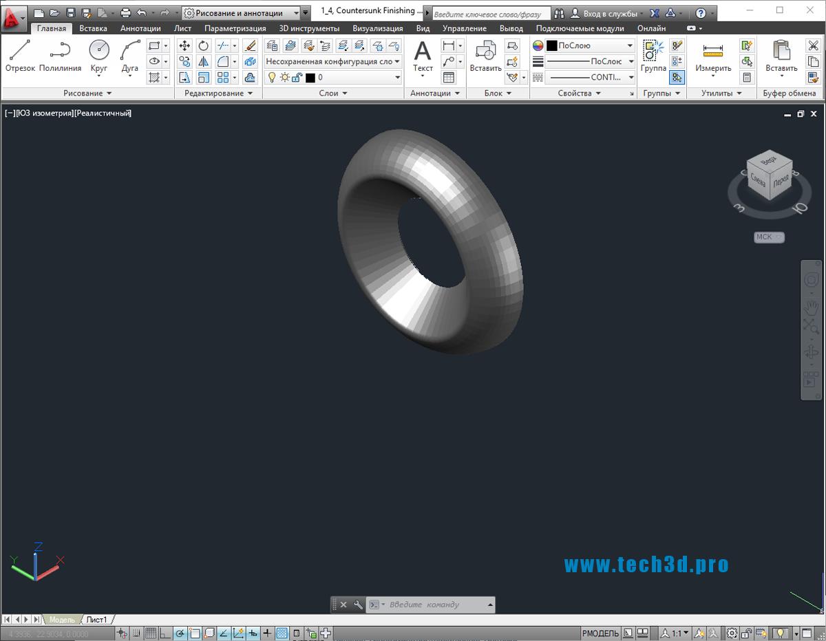 3D модель шайбы сферической