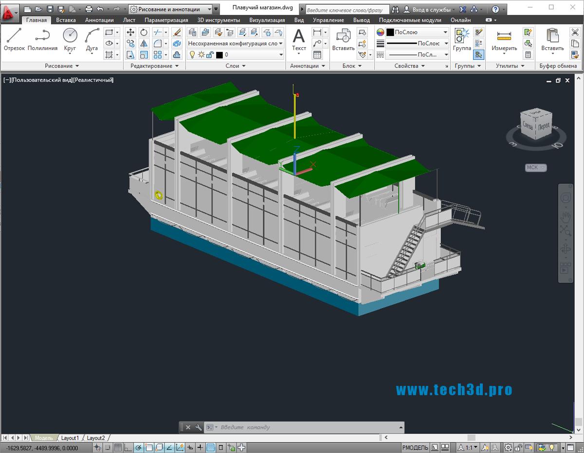 3D модель плавучего магазина