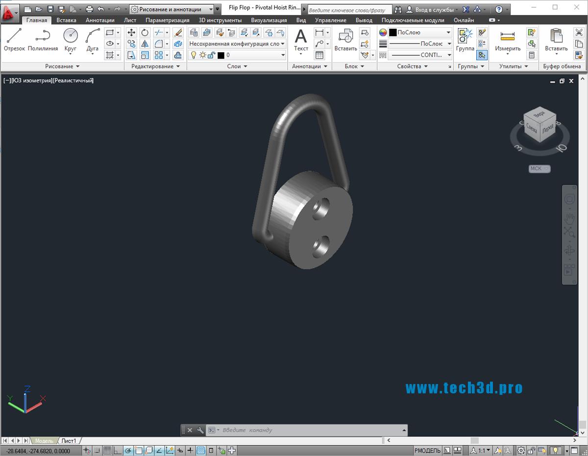 3D модель поворотного подъемного кольца