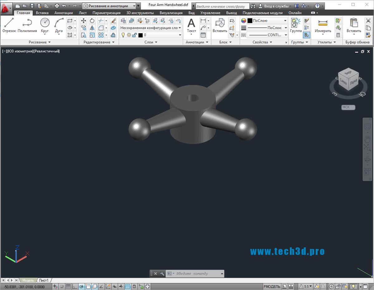 3D модель штурвала для станка