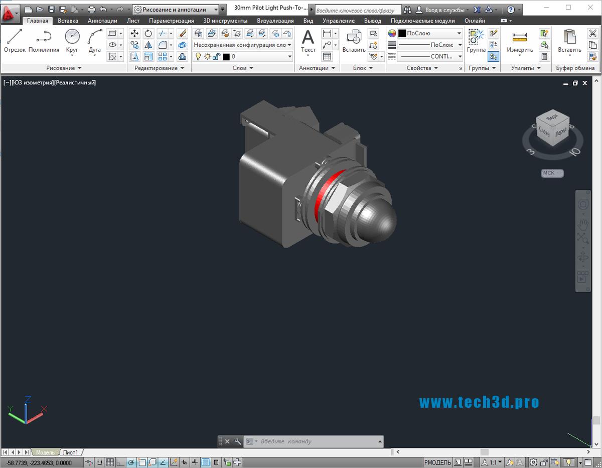 3D модель лампочки щитовой с кнопкой