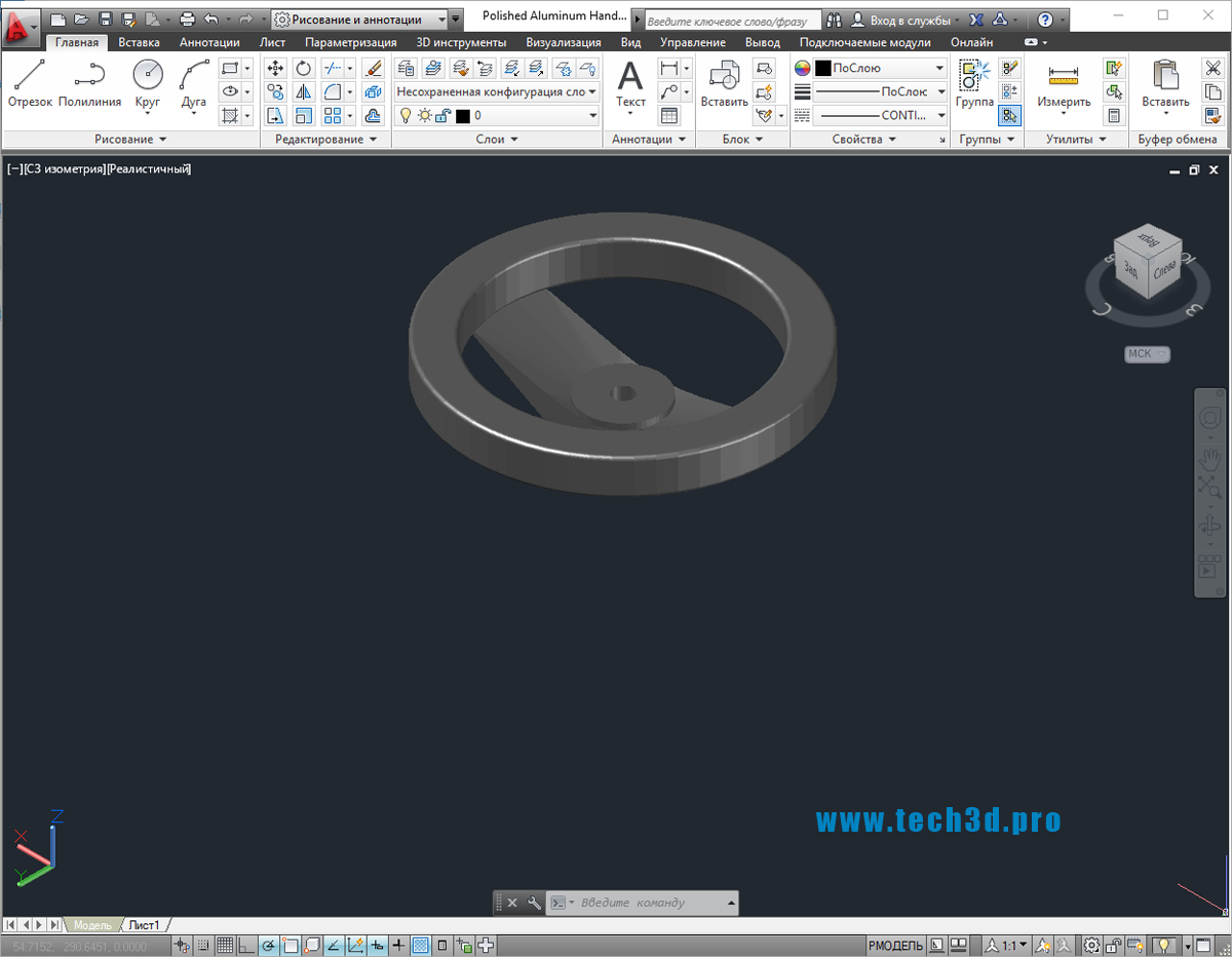 3D модели приводных рукояток