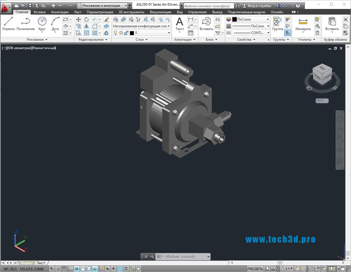 3D модель воздушного компрессора высокого давления