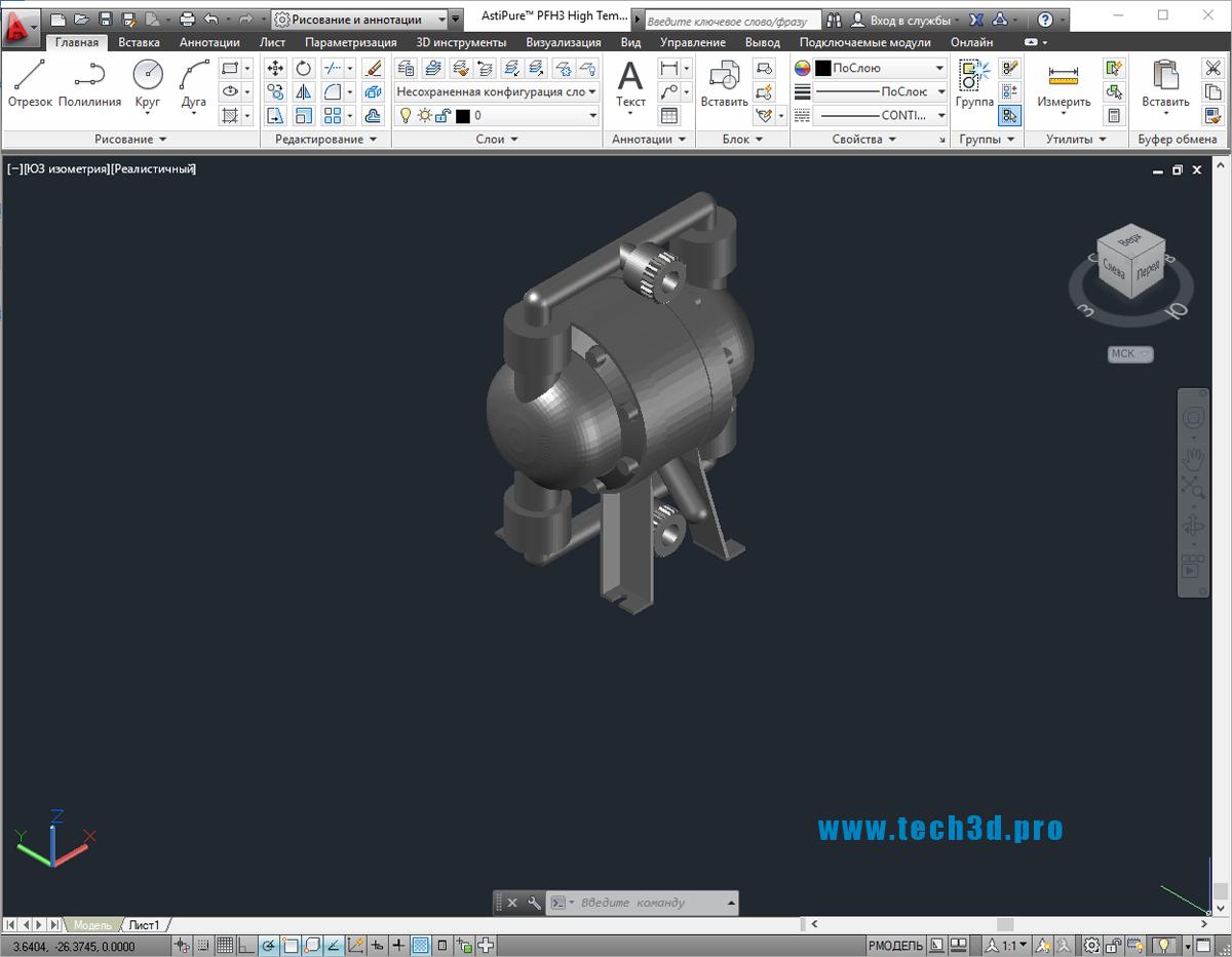 3D модель насоса для горячих сред