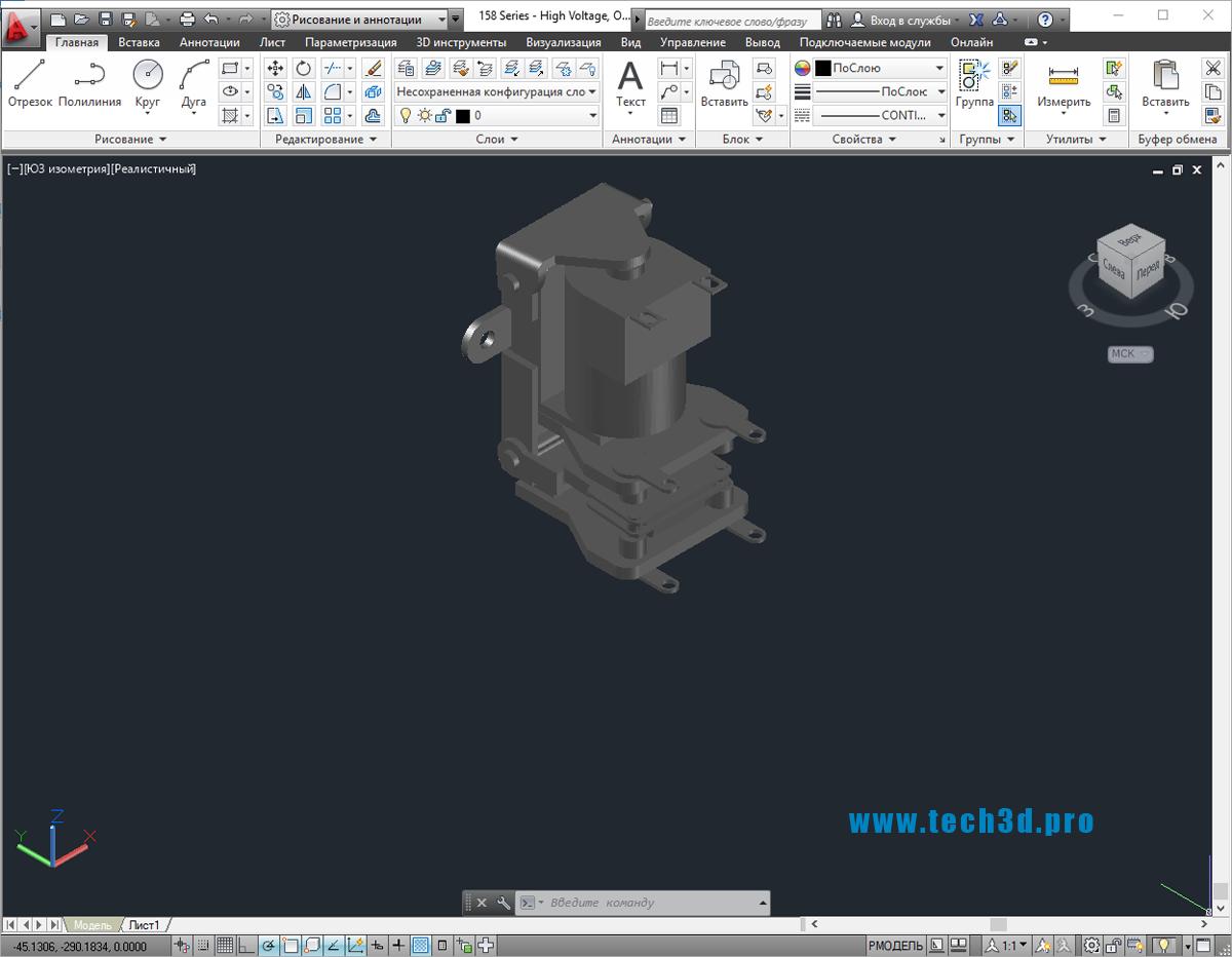 3D модель реле высокого напряжения