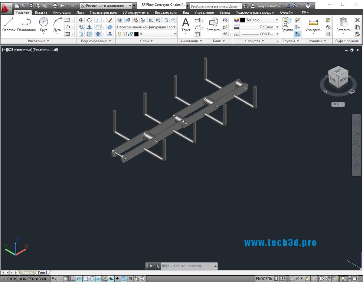 3D модели секций горизонтального конвейера