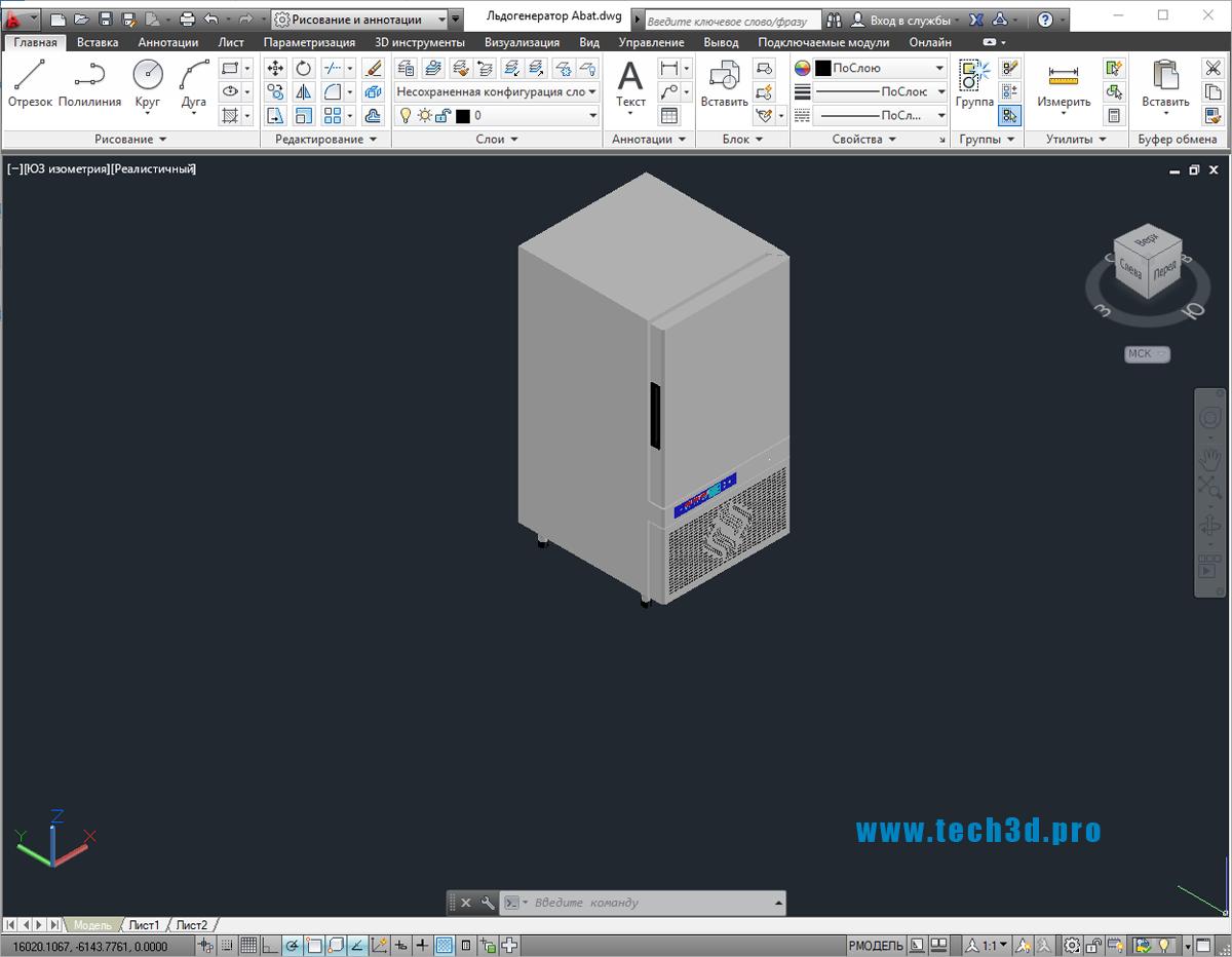 3D модель льдогенератора Abat
