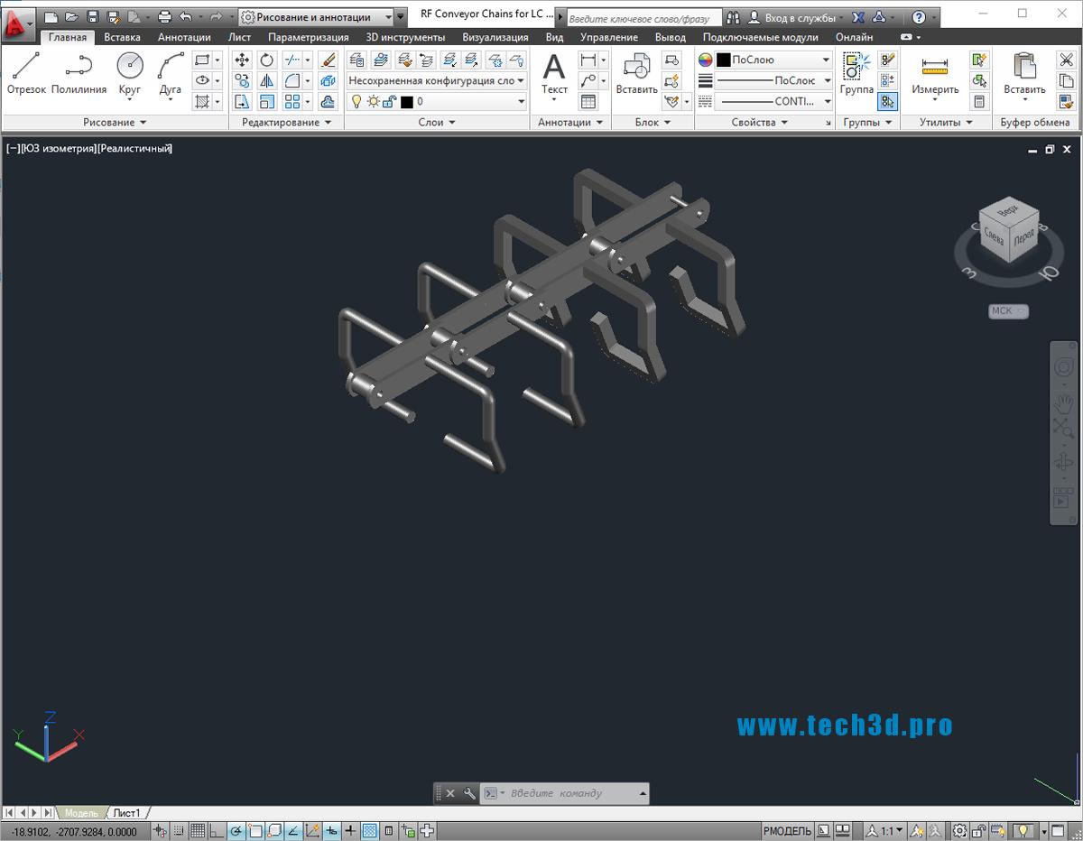 3D модель ленты наклонного конвейера