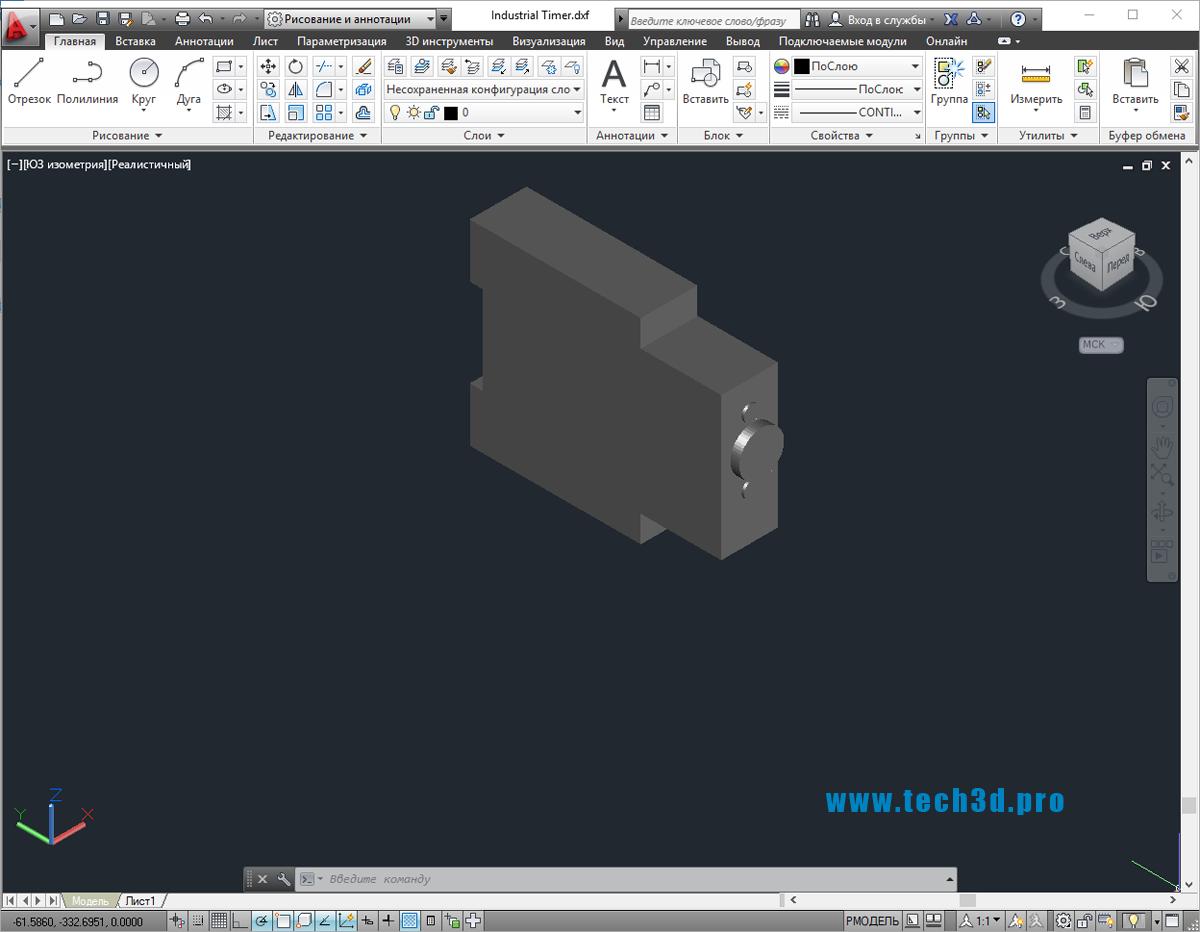 3D модель таймера цифрового на DIN рейку