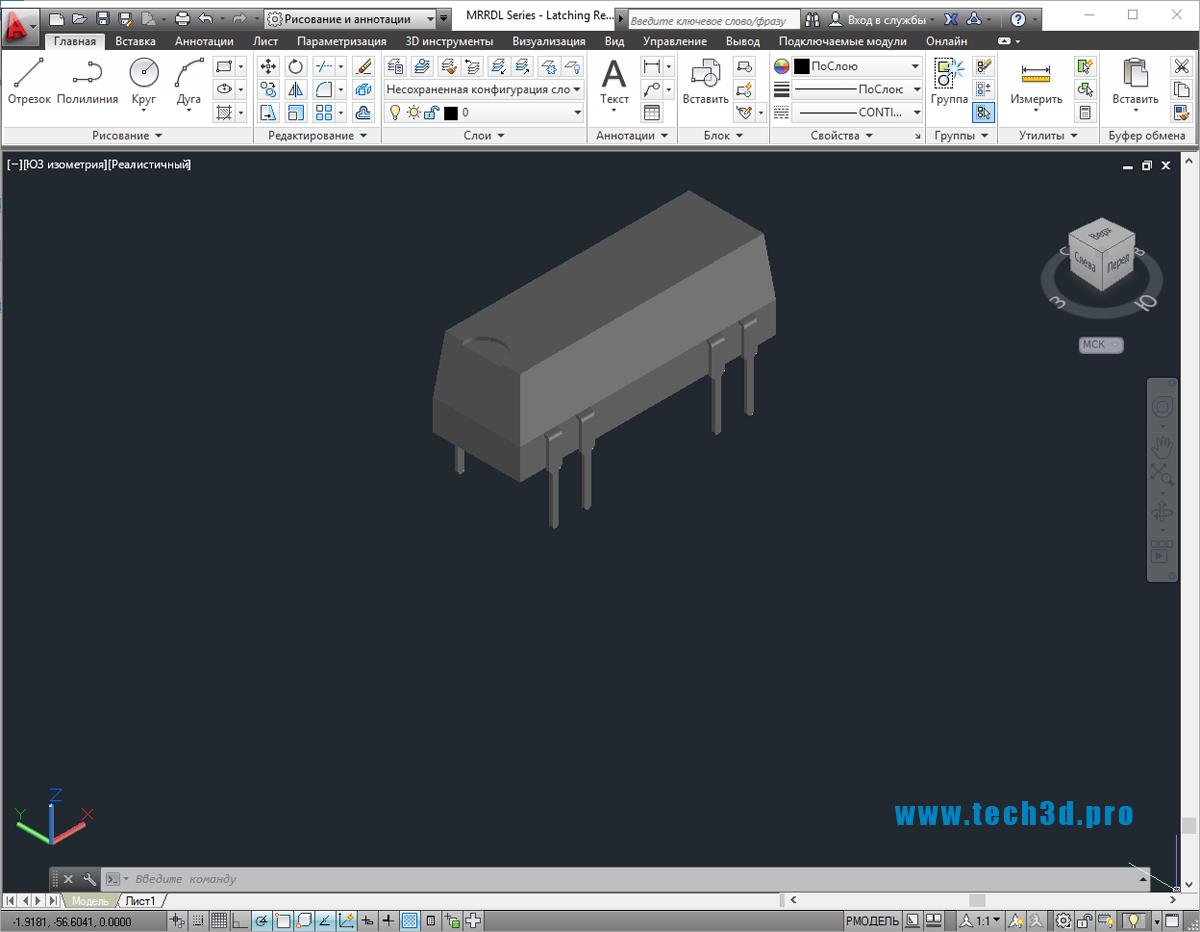 3D модель нейтрального реле