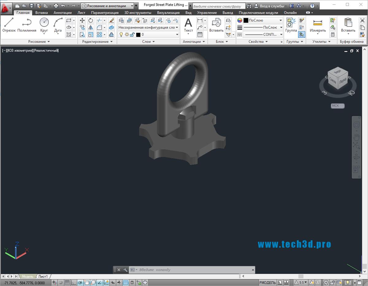 3D модели подъемных колец