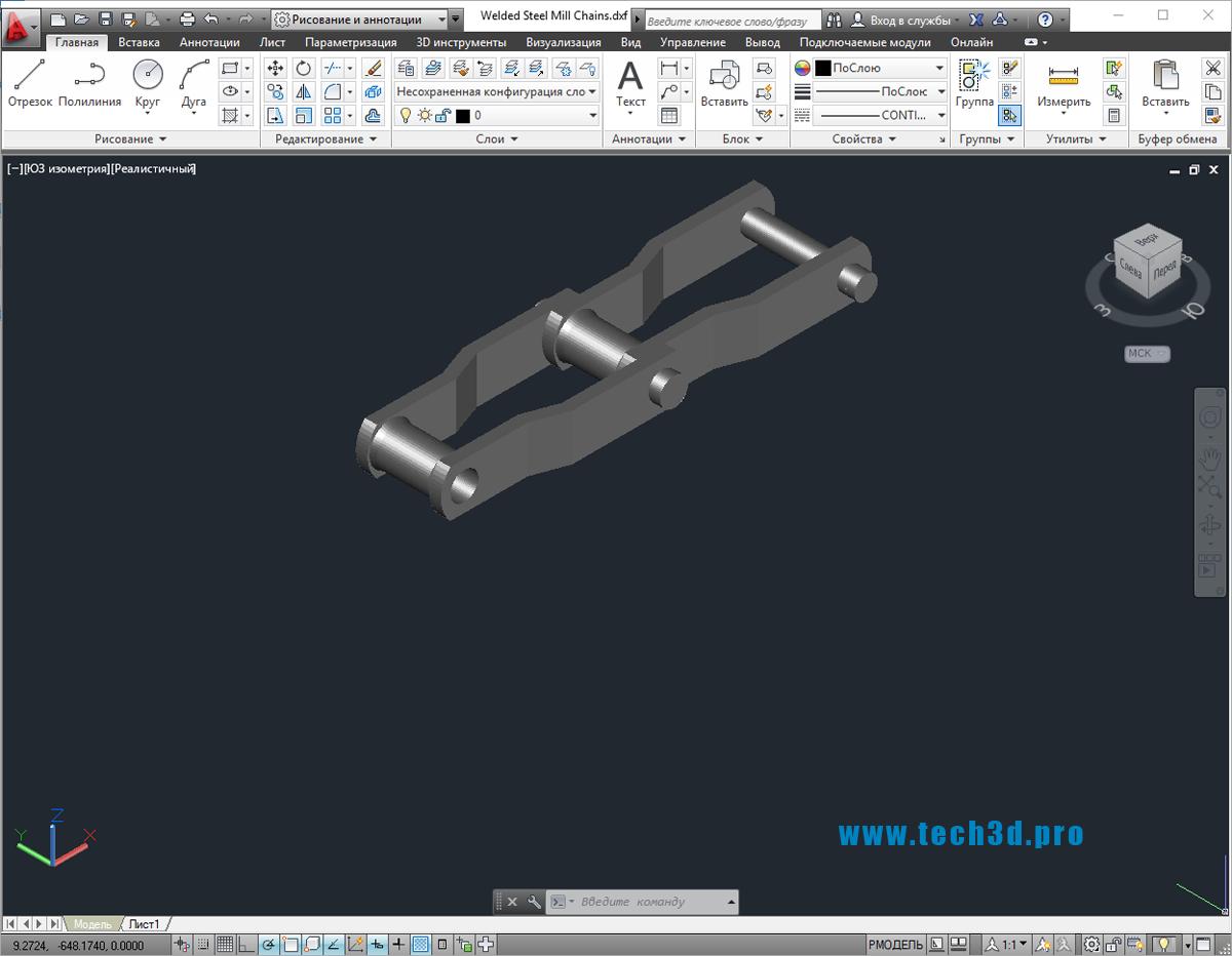 3D модель цепи мельницы