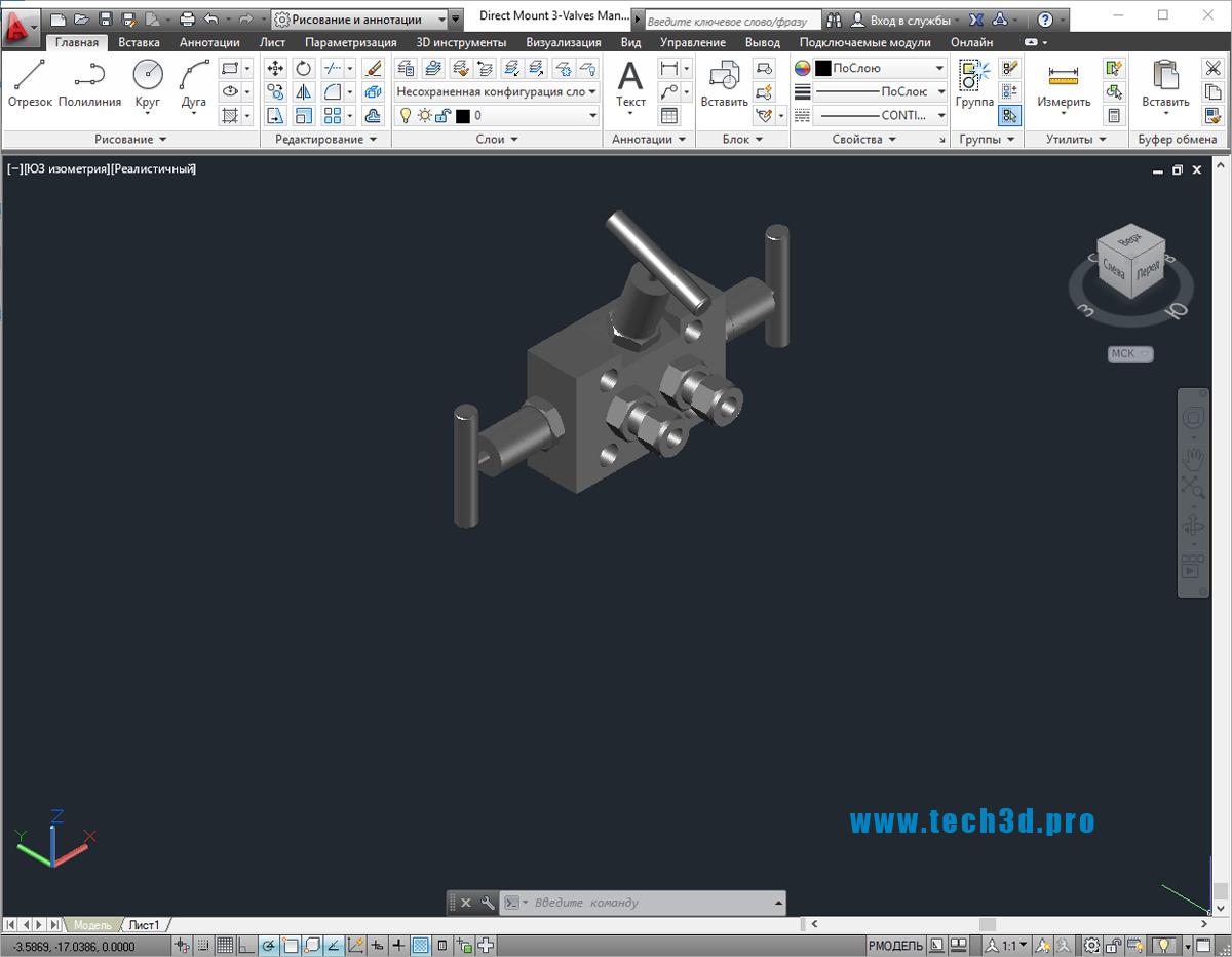 3D модель 3 вентильного клапанного блока