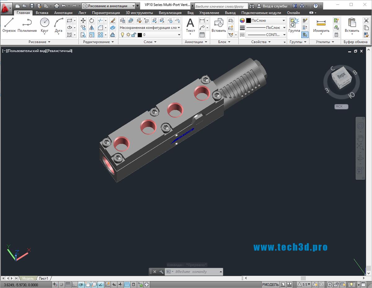 3D модель вакуумного насоса с коллектором