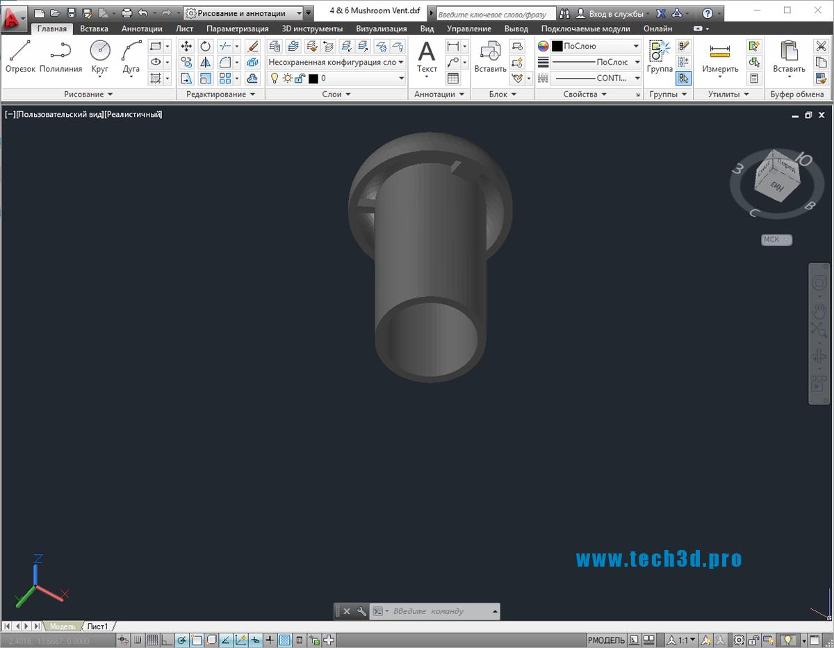 3D модель грибка для вентиляции на крышу