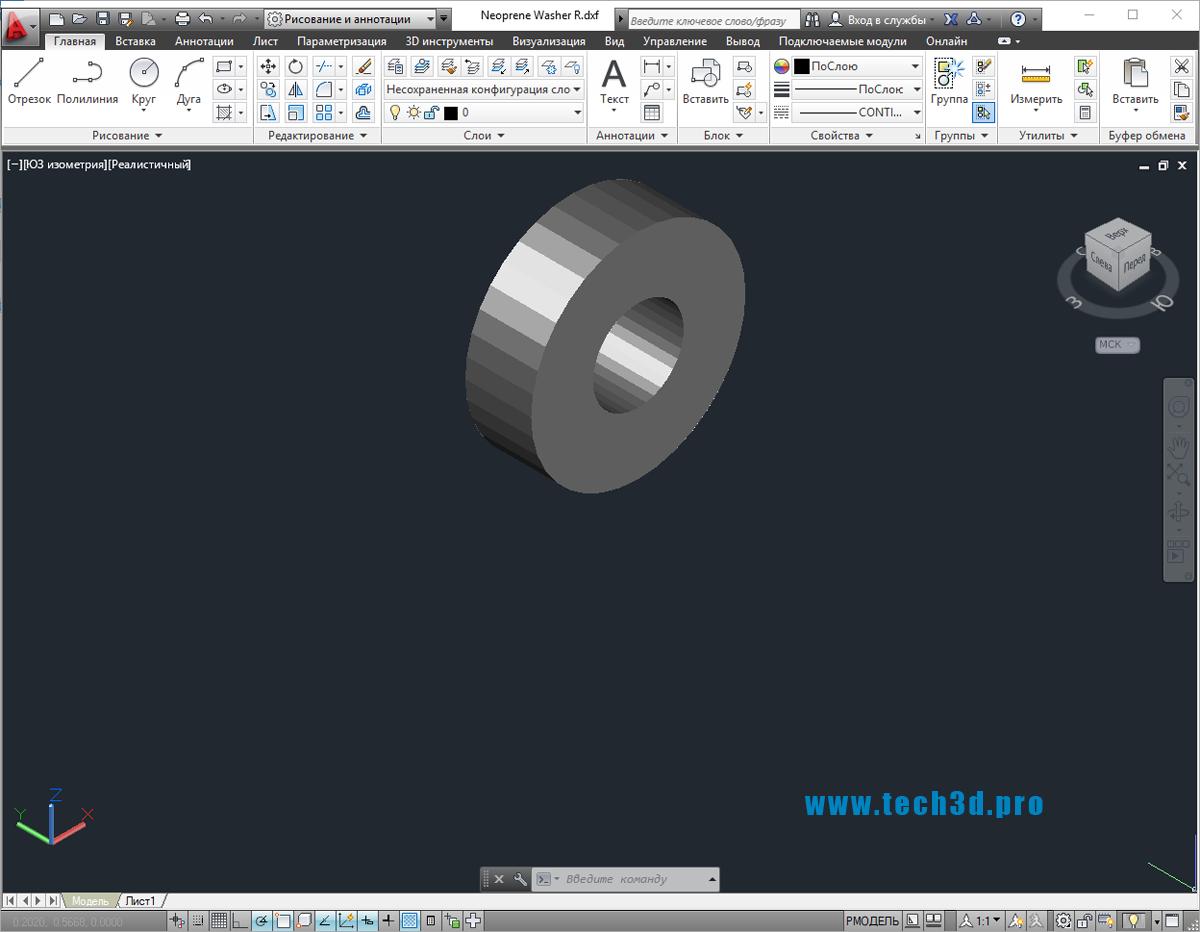 3D модель шайбы неопреновой
