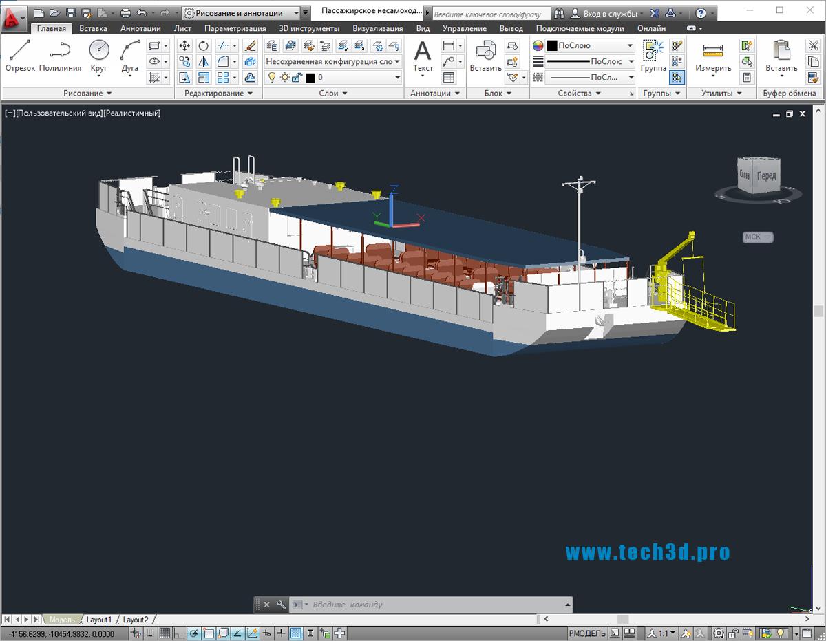 3D модель пассажирского несамоходного судна