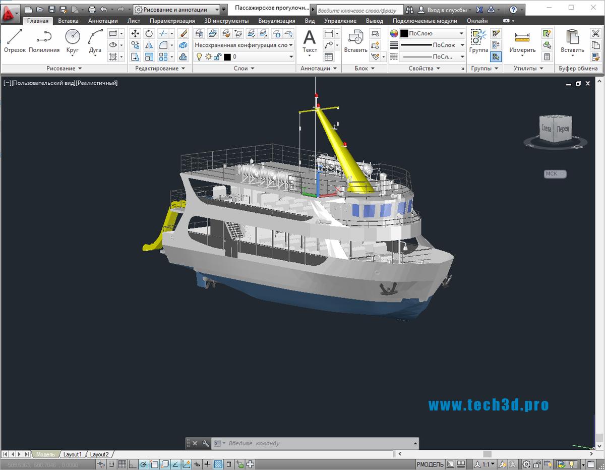 3D модель пассажирского прогулочного судна
