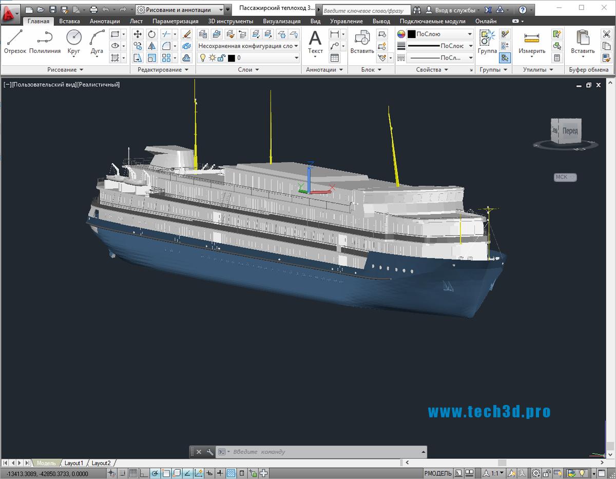 3D модель пассажирского теплохода 302