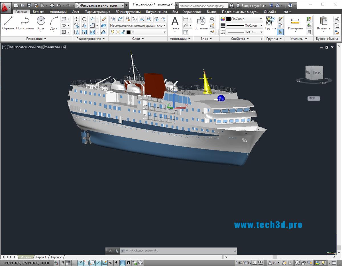 3D модель пассажирского теплохода РРР