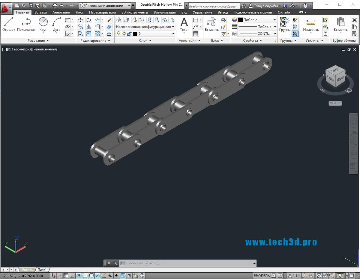 3D модель роликовой цепи двухрядной