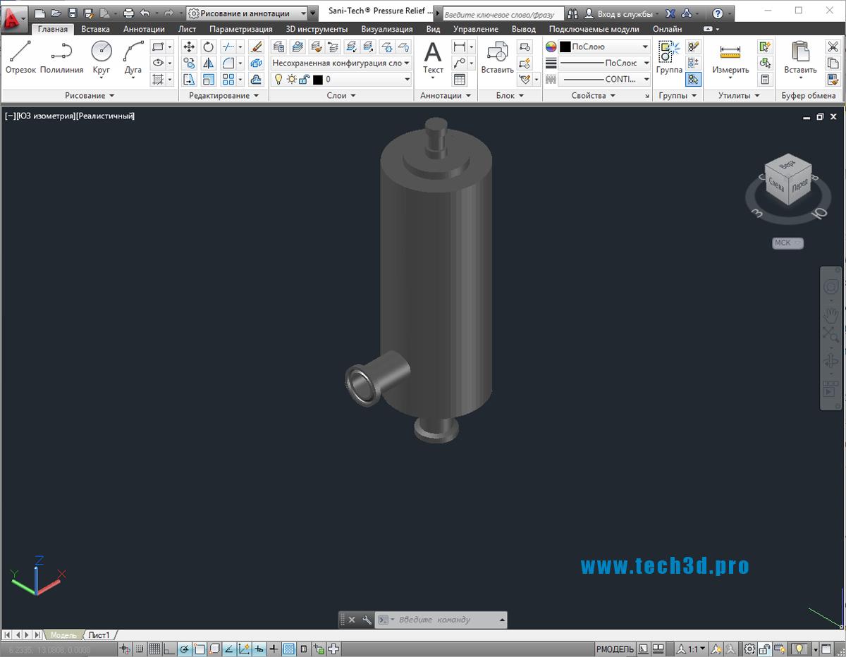 3D модель клапана сброса давления воздуха