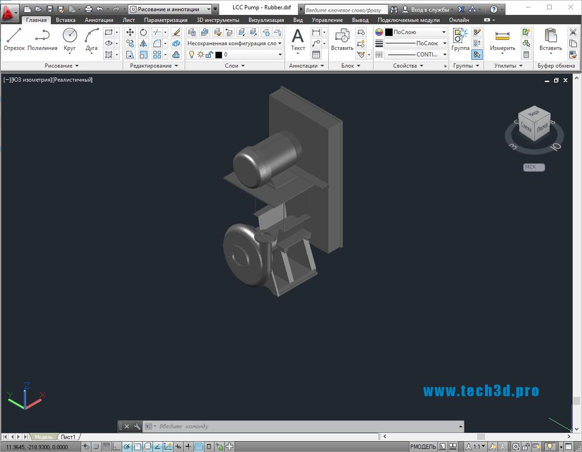 3D модель насос обрезиненного