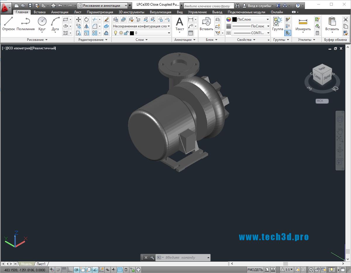3D модель насоса 1150