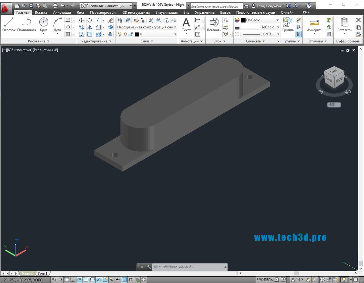 3D модель коммутационного реле