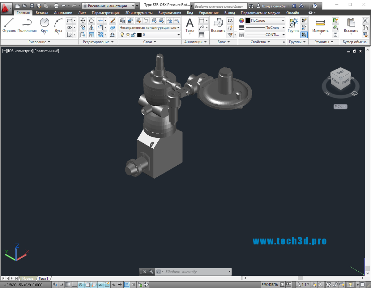 3D модель регулятора давления с приводом