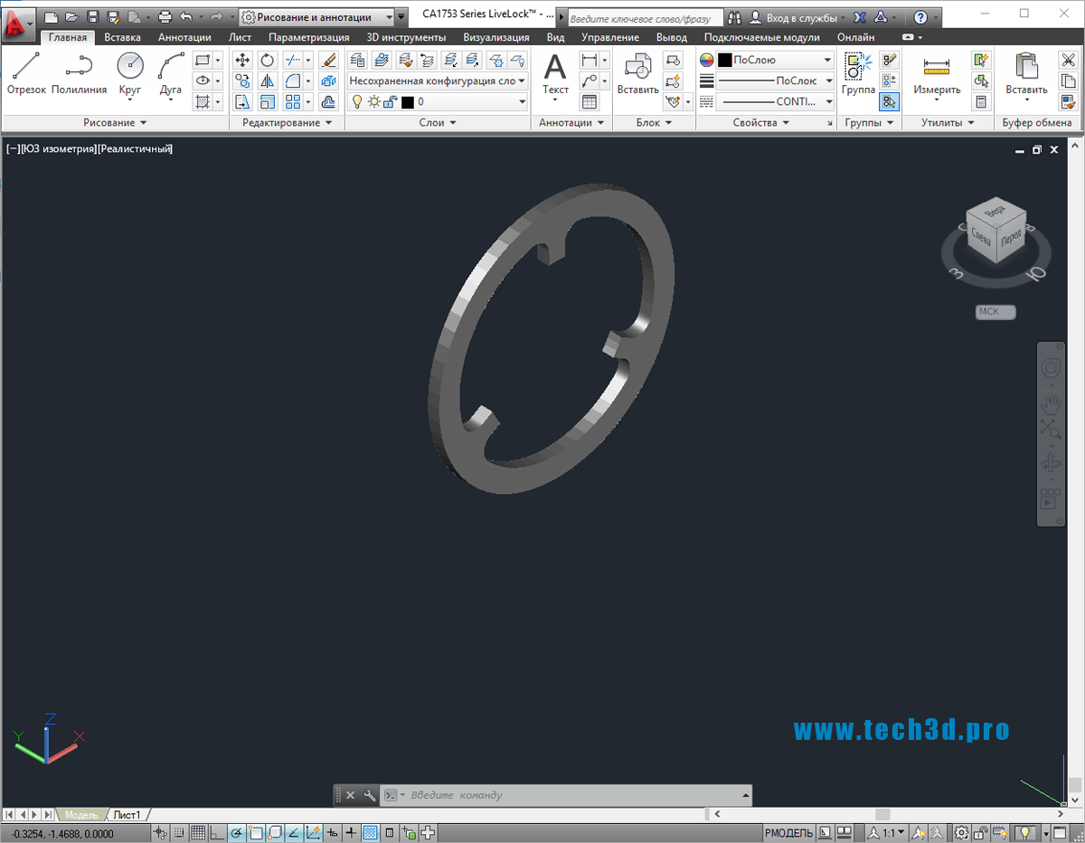 3D модель контровочного кольца