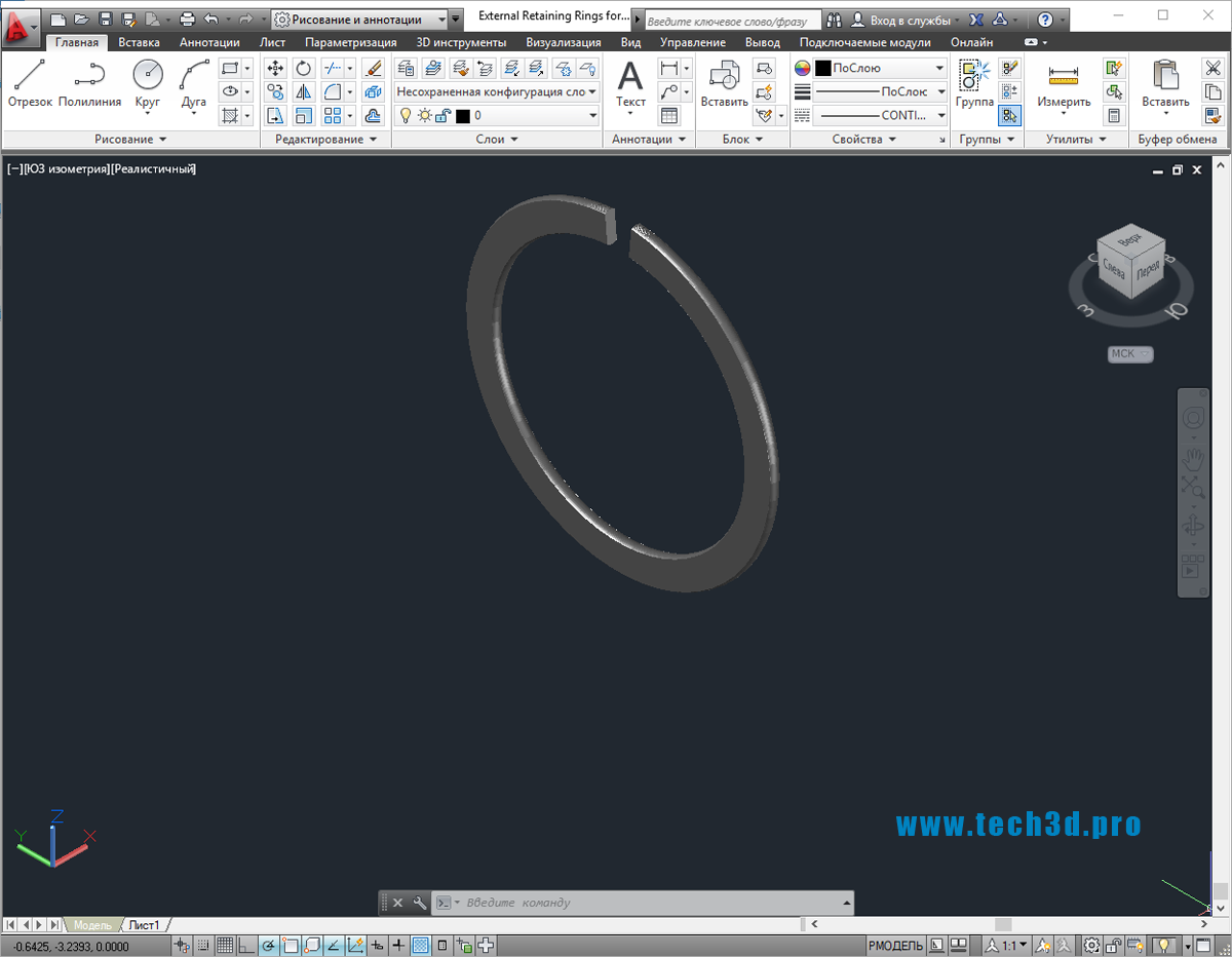 3D модель стопорного кольца роликового подшипника