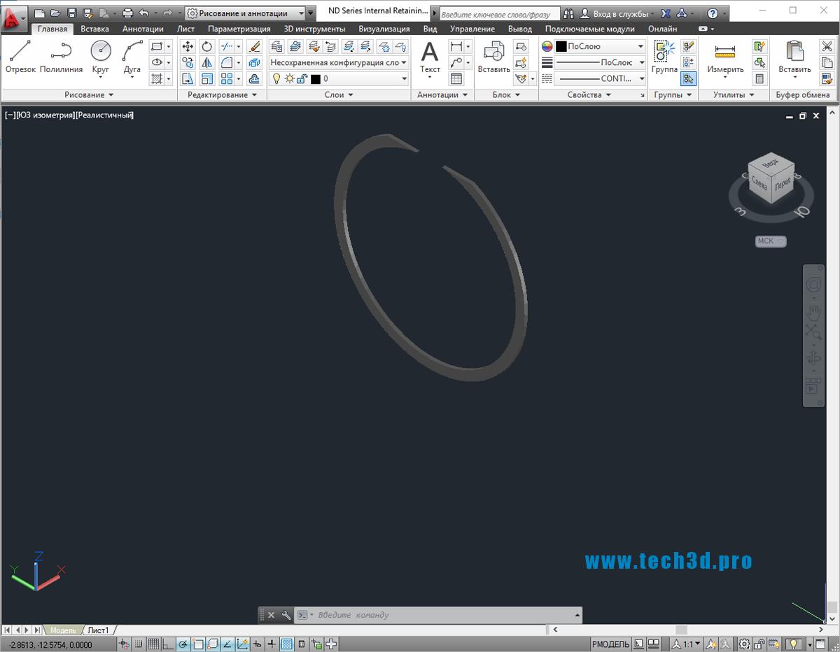 3D модель стопорного кольца игольчатого подшипника